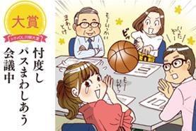 OL川柳大賞2019