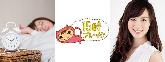 松屋銀座150周年×シティリビング35周年イベント お休み女子会 ~私たちの休み方改革~
