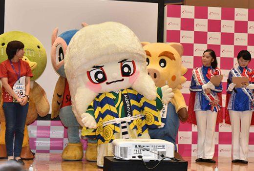 シティリビング大阪・神戸 「トラベルガールズフェスタ2019」協賛募集中