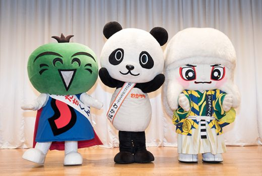 シティリビング大阪・神戸 旅ガールが集まった!盛り上がった!「トラベルガールズフェスタ2019」レポート