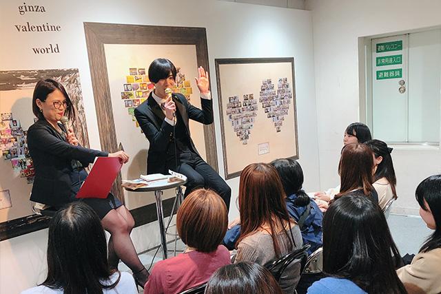 松屋銀座でのバレンタイントークショーにシティ読者255組342人の応募を獲得!