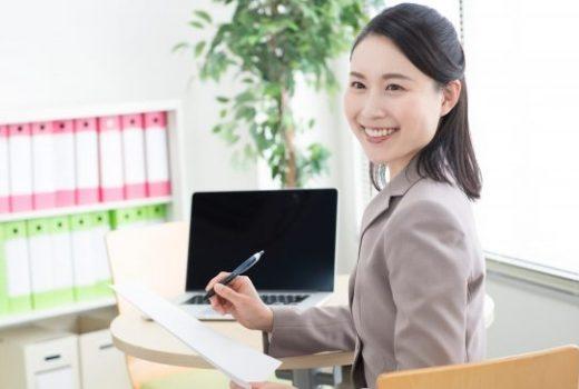 働く女性の意識