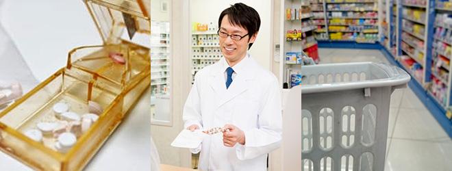 ビン入りの薬は、箱も説明書も捨てちゃう31.3% ~家庭の常備薬について~