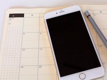 2021年のスケジュール管理は手帳? アプリ?