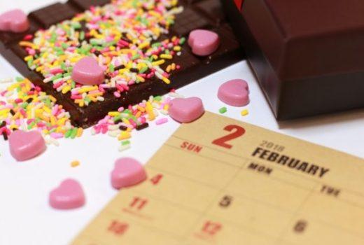バレンタインがきっかけで結婚、直火にかけて手作り失敗…バレンタインの甘~い&ほろ苦エピソード!